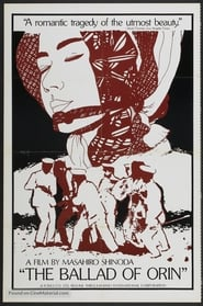 View Ballad of Orin (1977) Movie poster on Ganool