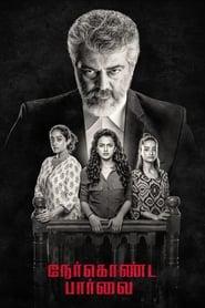 View Nerkonda Paarvai (2019) Movie poster on 123movies