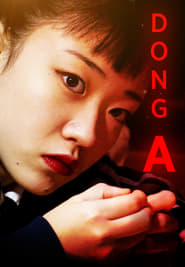 Dong-a مترجم