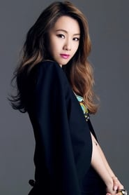 Stephy Tang The Empty Hands