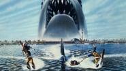 Les Dents de la mer 3 wallpaper