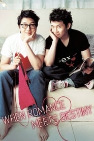 View When Romance Meets Destiny (2005) Movie poster on Ganool