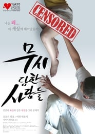 View Disregarded People (2013) Movie poster on Ganool
