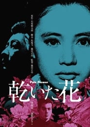 View Pale Flower (1964) Movie poster on INDOXXI