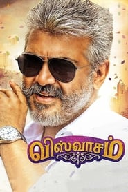 View Viswasam (2019) Movie poster on Ganool