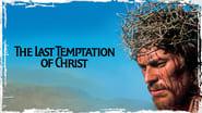 La Dernière Tentation du Christ wallpaper