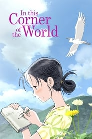 View In This Corner of the World (2016) Movie poster on Ganool