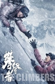 View The Climbers (2019) Movie poster on 123movies