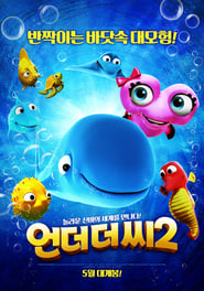 View Fishtales 2 (2017) Movie poster on 123movies