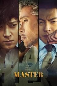 View Master (2016) Movie poster on Ganool