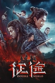 View Double World (2019) Movie poster on 123movies