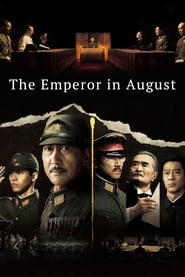 View The Emperor in August (2015) Movie poster on Fmovies