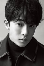 Nam Joo-hyuk The Great Battle