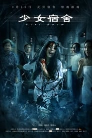 View Girl Dorm (2019) Movie poster on 123movies
