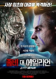View Alien Vs. Zombies (2017) Movie poster on IndoXX1