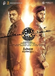 View Venky Mama (2019) Movie poster on INDOXX1