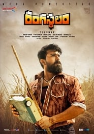 View Rangasthalam (2018) Movie poster on Ganool
