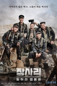 Battle of Jangsari (2019) poster on Fmovies