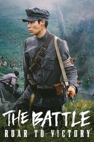 View The Battle: Roar to Victory (2019) Movie poster on SoapGate