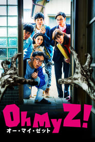 View Oh My Zombie! (2016) Movie poster on Ganool