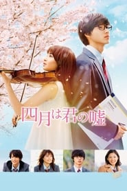View Your Lie in April (2016) Movie poster on Ganool