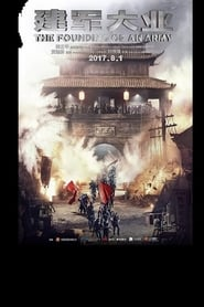 View The Founding Of An Army (2017) Movie poster on cokeandpopcorn