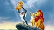 Le Roi lion wallpaper