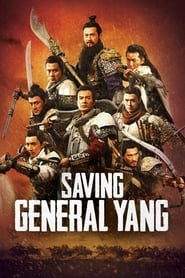 View Saving General Yang (2013) Movie poster on Ganool