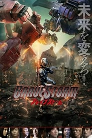 View BraveStorm (2017) Movie poster on Fmovies