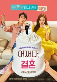 View Trade Your Love (2019) Movie poster on Ganool