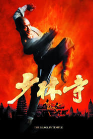 The Shaolin Temple (1982) poster on IndoXX1