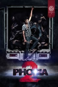 View Phobia 2 (2009) Movie poster on INDOXX1