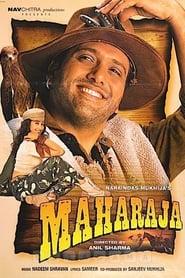 Maharaja FULL MOVIE