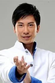 Dennis To Yue-Hong Kung Fu League