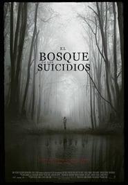 El bosque de los suicidios