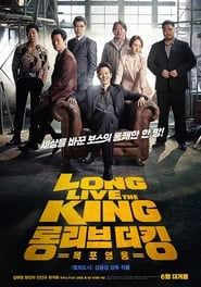 View Long Live the King (2019) Movie poster on Ganool