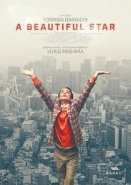 Poster Movie A Beautiful Star 2017