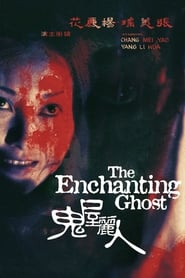 View The Enchanting Ghost (1970) Movie poster on INDOXX1
