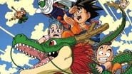 Dragon Ball - L'Aventure mystique wallpaper