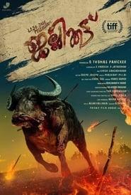 Jallikattu (2019) Movie poster on 123movies