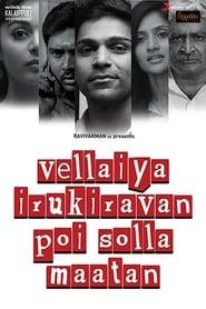 Vellaiya Irukiravan Poi Solla Maatan