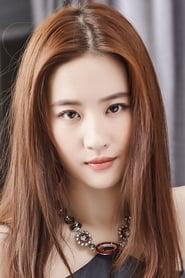 Liu Yifei The Chinese Widow