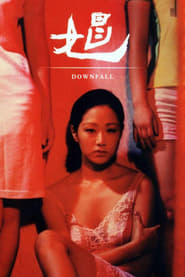 View Downfall (1997) Movie poster on Ganool