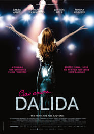 Poster Movie Dalida 2017