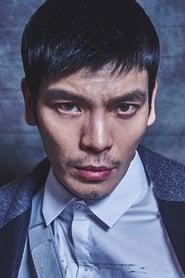 Kim Sung-oh Door Lock