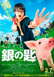 View Silver Spoon (2014) Movie poster on Ganool