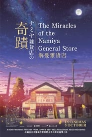 View The Miracles of the Namiya General Store (2017) Movie poster on Fmovies