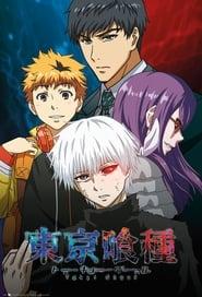 Tokyo Ghoul series tv