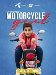 View Motorcycle Girl (2018) Movie poster on cokeandpopcorn