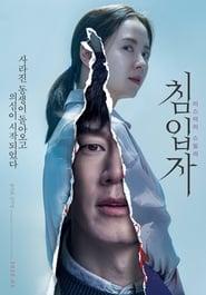 View Intruder (2020) Movie poster on 123movies